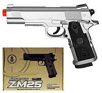Детский металлический пистолет CYMA ZM25 с пульками (1425-04)
