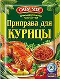Приправа для курицы, фото 2