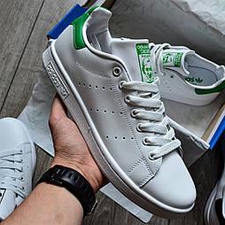 Мужские кроссовки Adidas Stan Smith white/green белые с зеленым кожа 40-44р. Живое фотомужские  (Реплика ААА+)