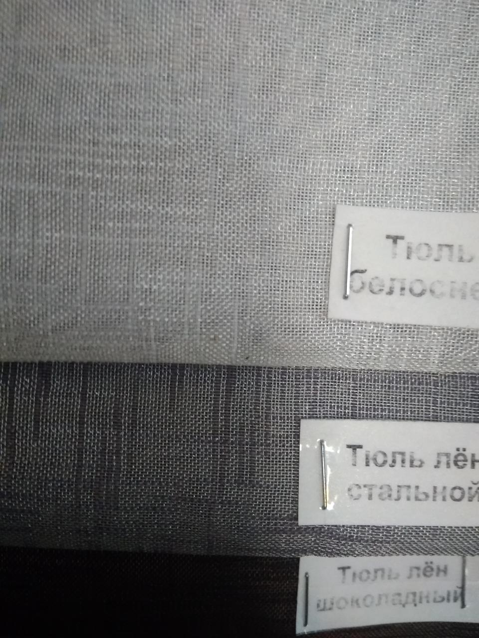 Римские шторы модель Стелла ткань Тюль Лен