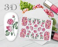 Слайдер 3Д-дизайн № 3DFL101
