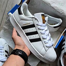 Мужские кроссовки Adidas Superstar Supercolor white/black/gold кожа 36-44рр. Живое фото. Топ Реплика ААА+