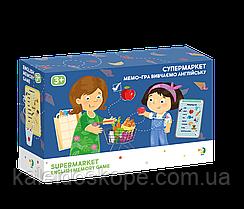 Мемо игра для изучения английского «Супермаркет»
