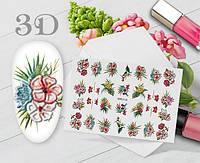 Слайдер 3Д-дизайн № 3DFL116