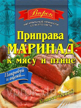 "ПРИПРАВА МАРИНАД ДЛЯ МЯСА 30 Г ТМ ""ВПРОК"""