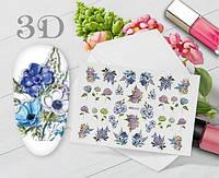 Слайдер 3Д-дизайн № 3DFL117