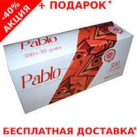 Сигаретные гильзы Pablo 550 штук, фильтр 15 мм