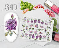 Слайдер 3Д-дизайн № 3DFL118