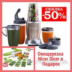 Кухонный мини-комбайн NutriBullet (нутрибуллет) // NutriBullet 600 соковыжималка, комбайн+овощерезка в Подарок