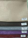 Римские шторы модель Квадро ткань Софт LUX, фото 2
