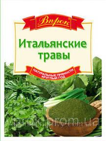 ИТАЛЬЯНСКИЕ ТРАВЫ 10г  ™впрок