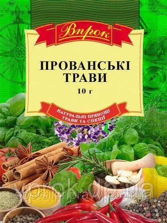 ПРОВАНСКИЕ ТРАВЫ 10 Г ™впрок