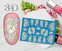 Слайдер 3Д-дизайн № 3DWFL103