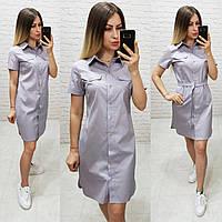 Платье- рубашка с поясом средней длины, арт 171, цвет серая, фото 1