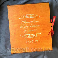 Фотоальбом в деревянной обложке с гравировкой (№7), фото 5