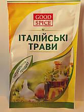"Итальянские травы ""Good Spice"" 10 г."