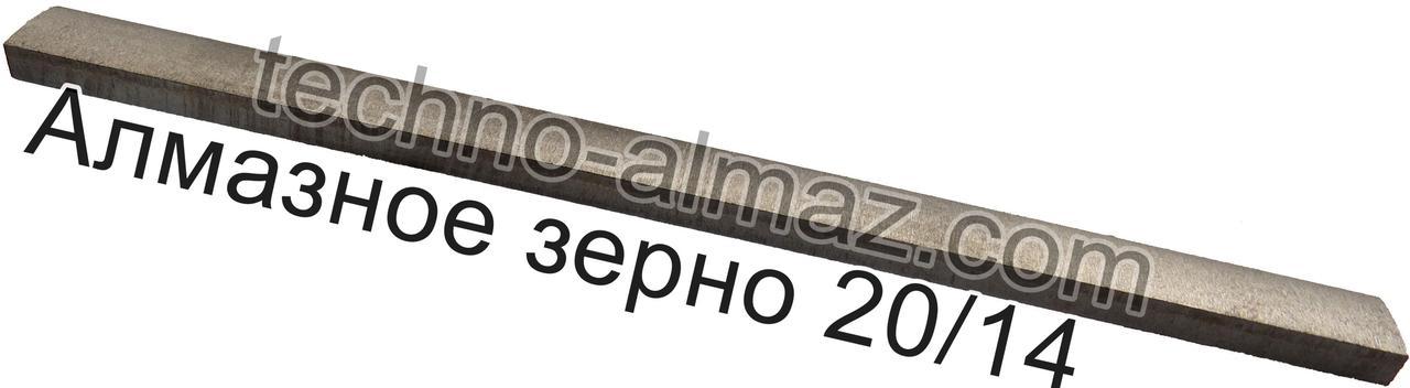 Алмазный брусок 150 мм 12 мм (алмазное зерно 20/14)