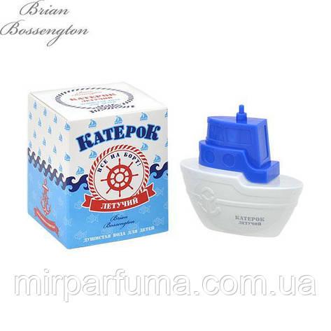 Душистая вода для детей, КАТЕРОК ЛЕТУЧИЙ, фото 2