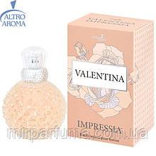 Женская туалетная вода, валентина, VALENTINA IMPRESSIA