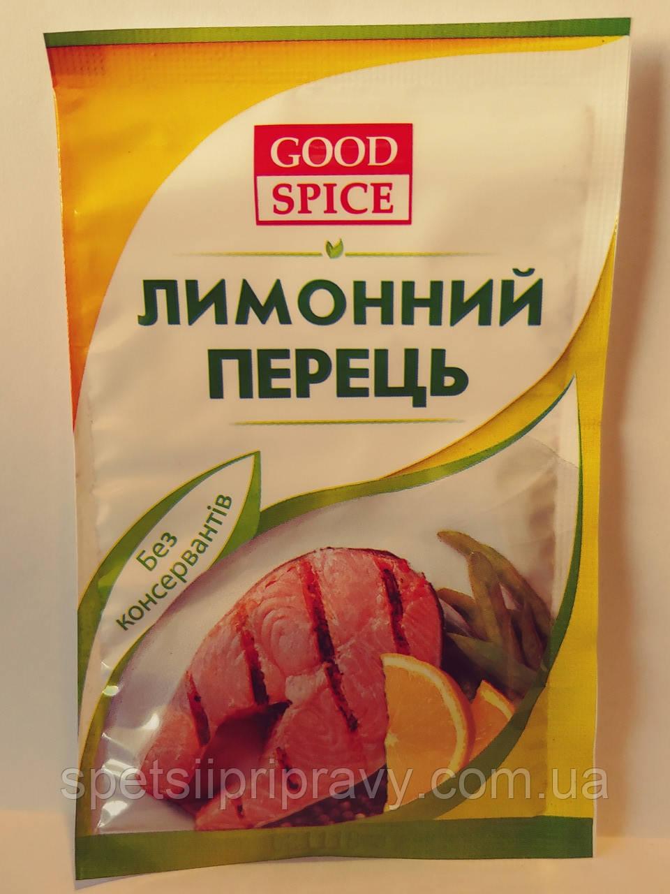 """Лимонный перец """"Good Spice"""" 20 г."""