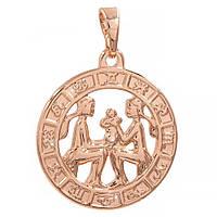 Подвеска Знак зодиака Близнецы 2 см (Медицинское золото)