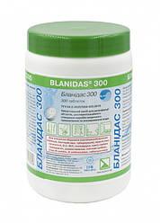 Средство для дезинфекции медицинских изделий одноразового использования Бланидас 300 (таблетки)