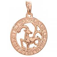 Подвеска Знак зодиака Козерог 2 см (Медицинское золото)