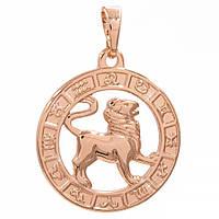 Подвеска Знак зодиака Лев 2 см (Медицинское золото)