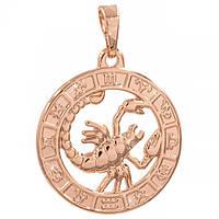 Подвеска Знак зодиака Скорпион 2 см (Медицинское золото)