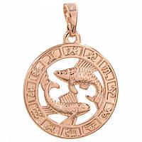 Подвеска Знак зодиака Рыбы 2 см (Медицинское золото)