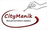 Интернет-магазин CityManik Материалы для маникюра