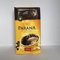 Кава мелена Parana 500гр