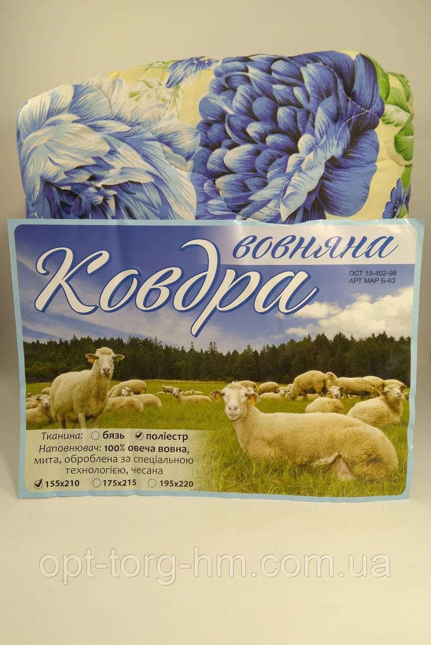 Одеяло Шерстяное (поликоттон) 195*215 ARDA Company (лев)