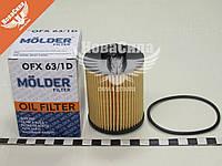 Фильтр масляный (Molder) Opel Astra G с98-09г.в. 1.2 16кл., 1.4