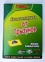 Клеевая ловушка от грызунов Малая Книжка 16.5*25 см TOMMCAT