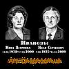 Акриловая табличка с данными на два имени 180Х240, фото 7