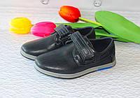 Школьные стильные туфли для мальчиков Том.м