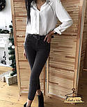 Женская белая рубашка с длинным рукавом, фото 3