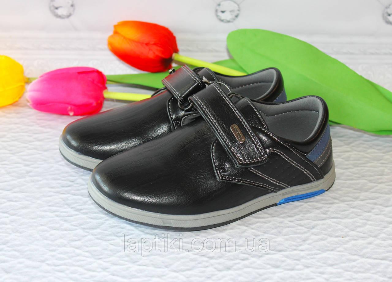Стильные туфли для мальчиков Том.м