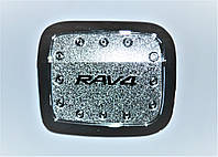 Хромированная накладка на лючок бензобака декоративная Тойота Рав 4