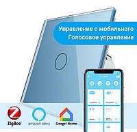 Сенсорный Wi-Fi выключатель Livolo ZigBee голубой (VL-C701Z-19)