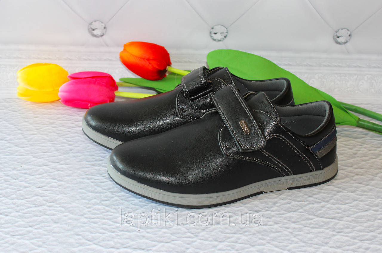 Підліткові шкільні туфлі/макасины для хлопчиків Тому.м