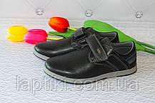Подростковые школьные туфли/макасины для мальчиков Том.м