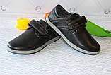 Підліткові шкільні туфлі/макасины для хлопчиків Тому.м, фото 3