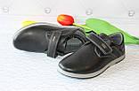 Підліткові шкільні туфлі/макасины для хлопчиків Тому.м, фото 2