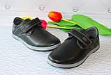 Підліткові шкільні туфлі/макасины для хлопчиків Тому.м, фото 4
