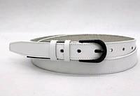 Женский кожаный ремень 25 мм белый
