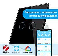 Сенсорный Wi-Fi выключатель Livolo ZigBee 2 канала черный стекло (VL-C702Z-12)