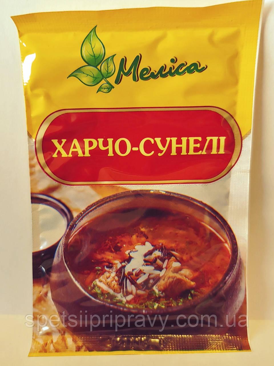 """Приправа харчо-сунели 25 гр """"Мелиса"""""""