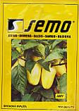 Ами(Amy) семена перца сладкого Semo Чехия 1000 шт, фото 4